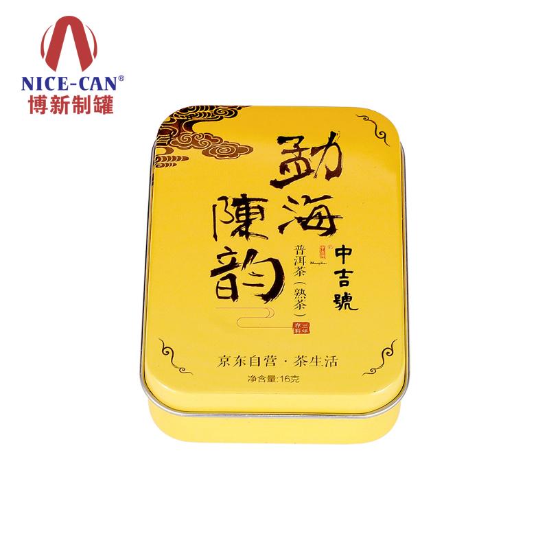 普洱茶叶铁盒包装|马口铁茶叶罐|茶叶罐生产厂家 NC3173-005