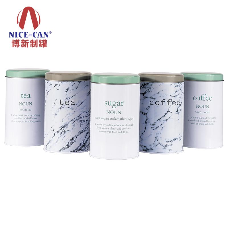 咖啡铁罐|茶叶包装铁罐|圆形铁罐|铁盒定制厂家 NC2643