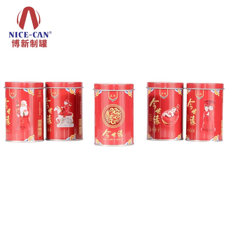 春节礼品铁罐|马口铁罐酒罐|圆形铁罐包装 NC2938B-H93