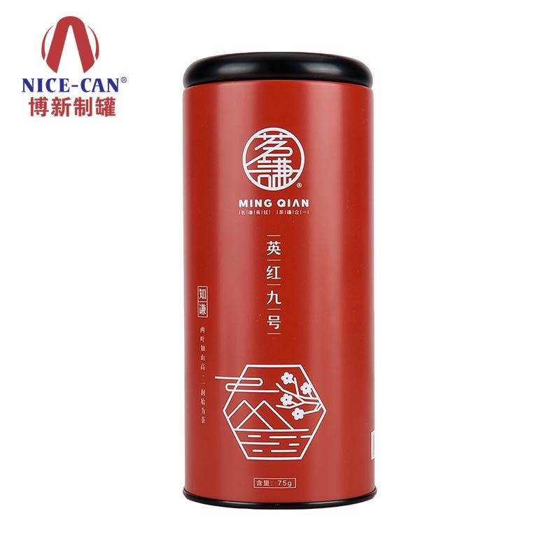 圆形马口铁罐茶叶罐|马口铁茶叶罐铁罐|红茶包装铁罐 NC2849D-026