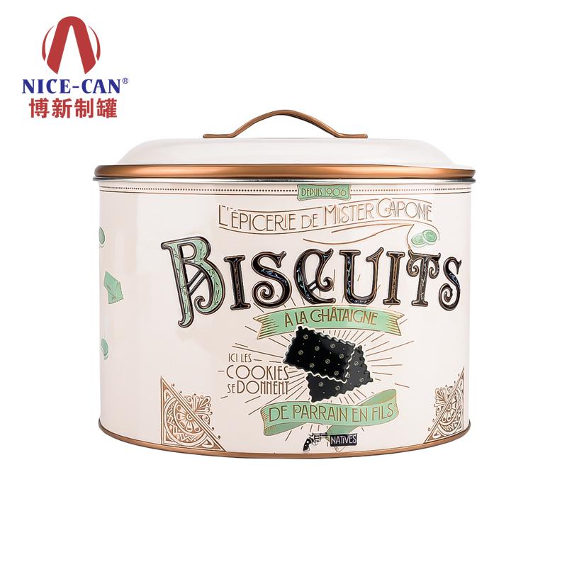 椭圆形饼干铁盒包装盒|食品金属包装罐|咖啡铁罐包装 NC2964-005