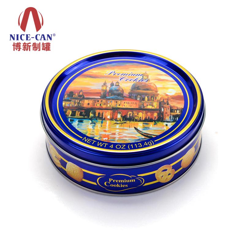 曲奇饼干包装|食品包装盒 铁盒 NC2969-023