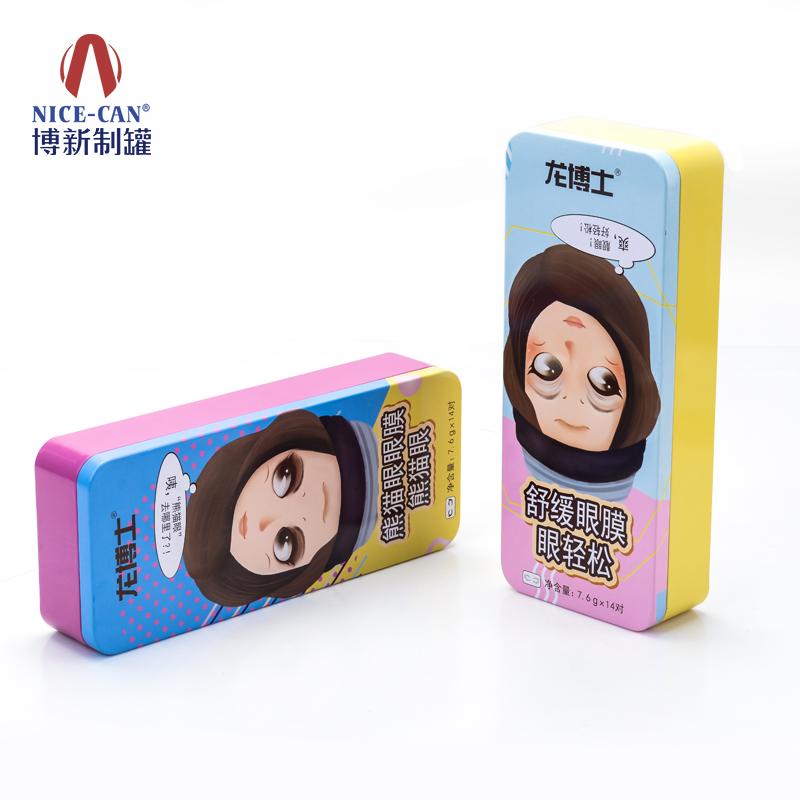 眼膜铁盒|化妆品铁盒|高档储物盒 NC3289