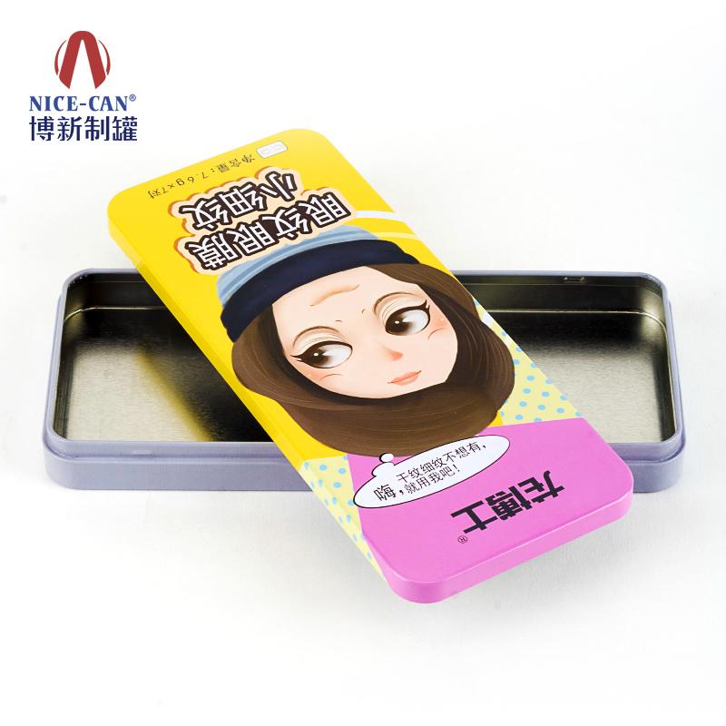 化妆品包装盒|马口铁包装盒|收纳马口铁盒 NC3288