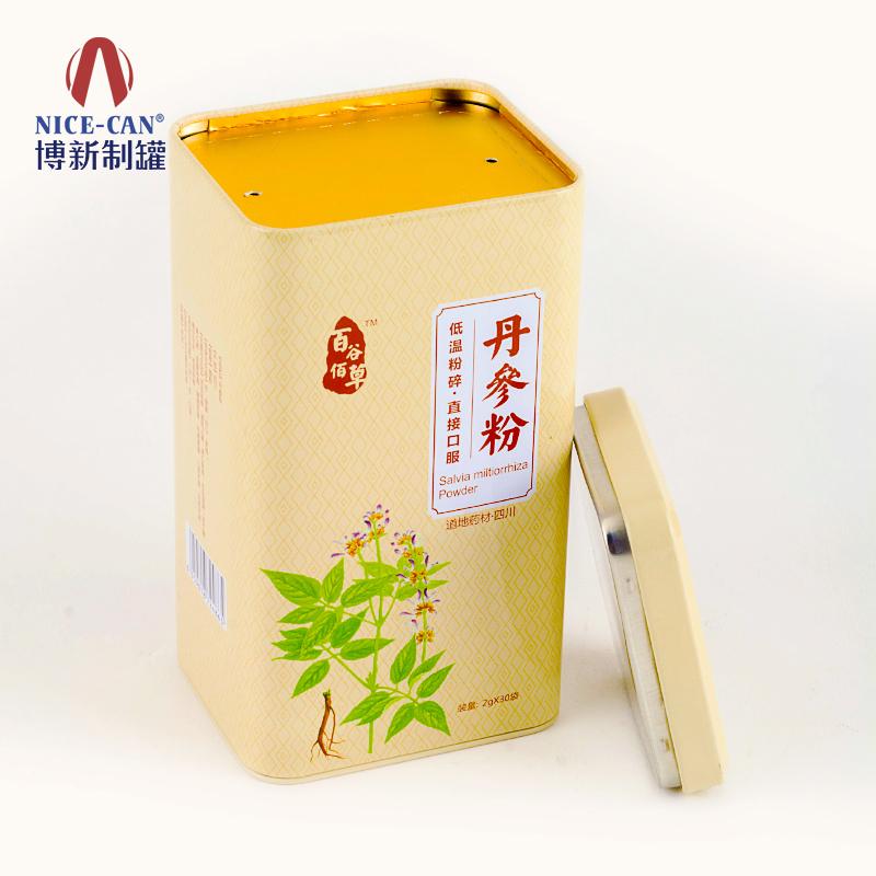 丹参粉铁盒|长方形铁盒包装|医药包装盒 NC3298CQ-H162-007