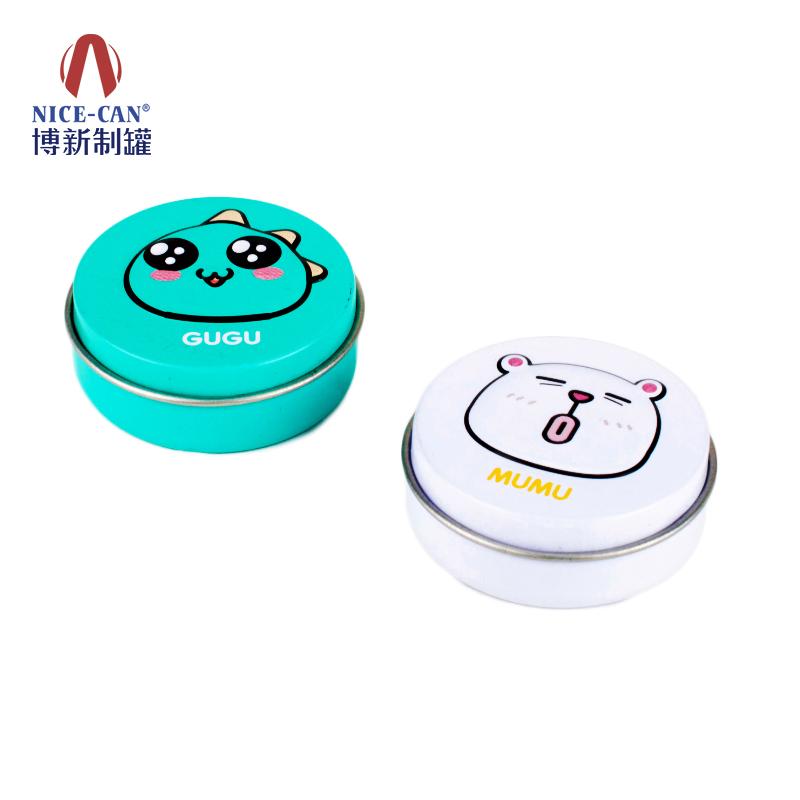 保健品铁盒|化妆品铁盒|圆形马口铁盒 NC2879-055