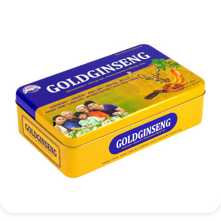 保健品铁盒|方形铁盒|饼干铁盒 NC3190-012