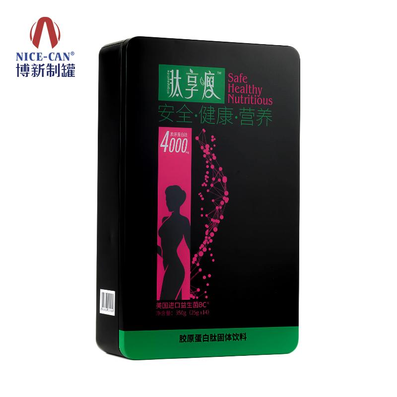 马口铁保健品盒|方形铁盒|医药铁盒|保健品包装铁盒 NC3194-003