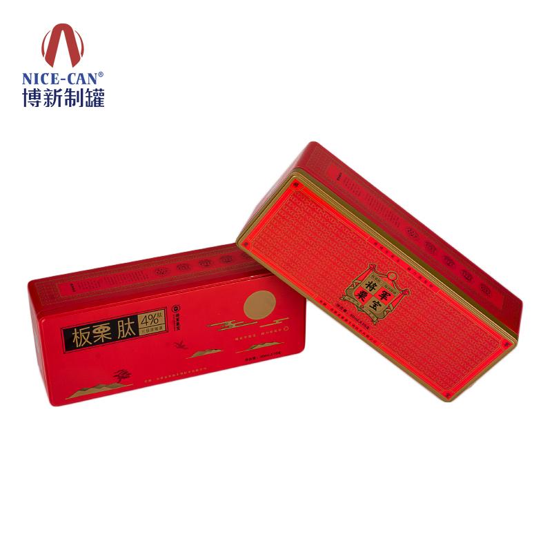 保健品铁盒|医药铁盒|方形铁盒 NC3206CQ-004