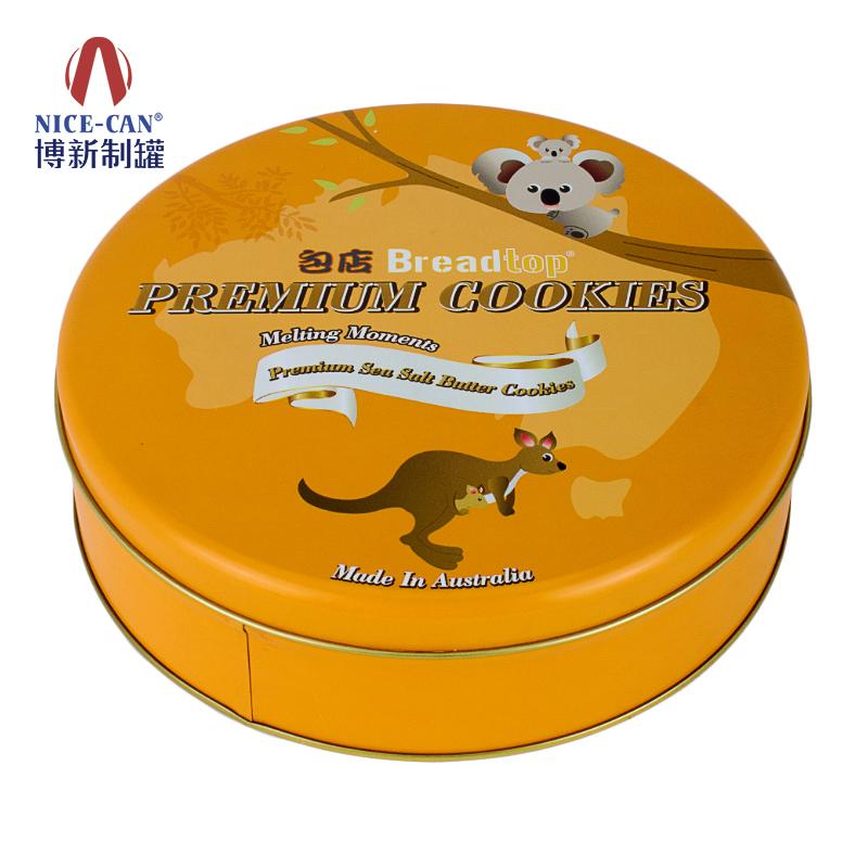 饼干包装铁盒|曲奇饼干铁盒|圆形铁盒|饼干罐 NC3276-H52-A