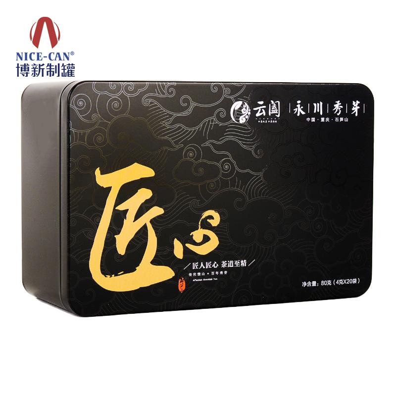 茶叶铁盒|铁皮茶叶罐|方形铁盒|茶叶包装盒|高档茶叶铁盒 NC3294CQ-H80-002匠心