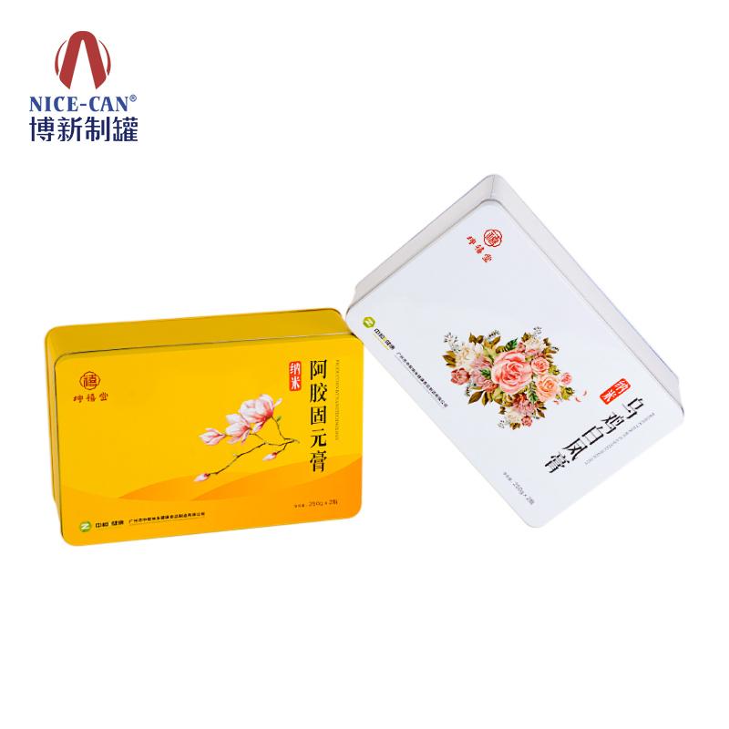 保健品食品铁盒|保健品包装铁盒|长方形铁盒|医药铁盒 NC2458B-H85