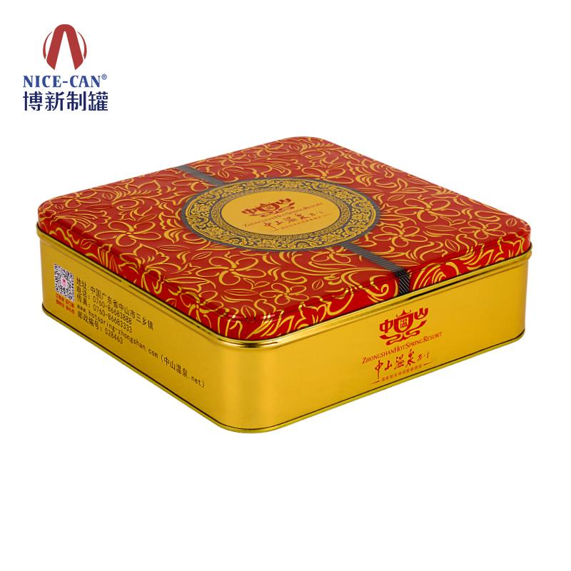 月饼铁盒包装|饼干铁盒|方形包装铁盒|月饼铁盒子 NC3319-001