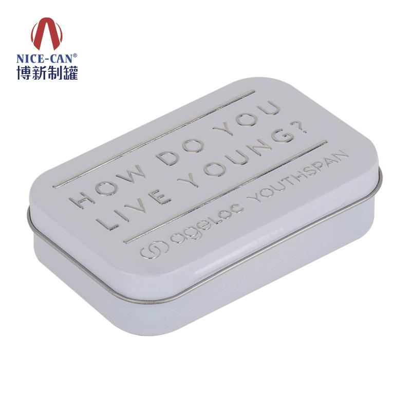 保健品铁盒包装|包装化妆品铁盒|方形铁盒包装|定制医药铁盒 NC2025-023