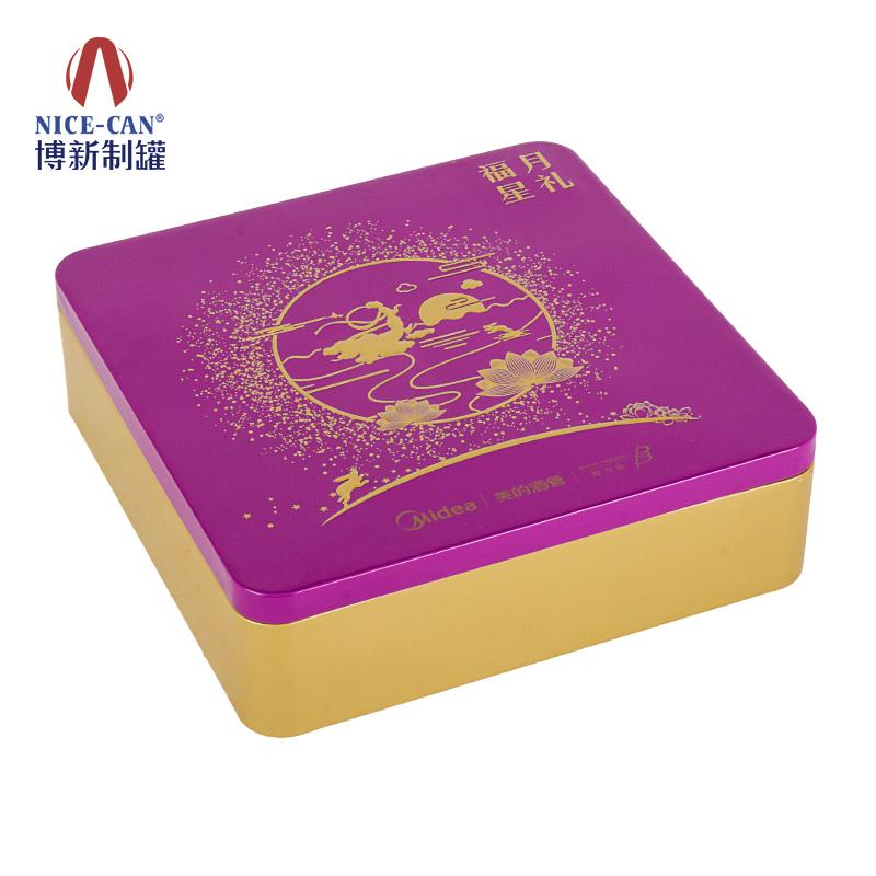 铁制礼品盒|月饼铁盒|铁盒礼品盒|饼干铁盒|方形铁盒 NC3174-15亮光
