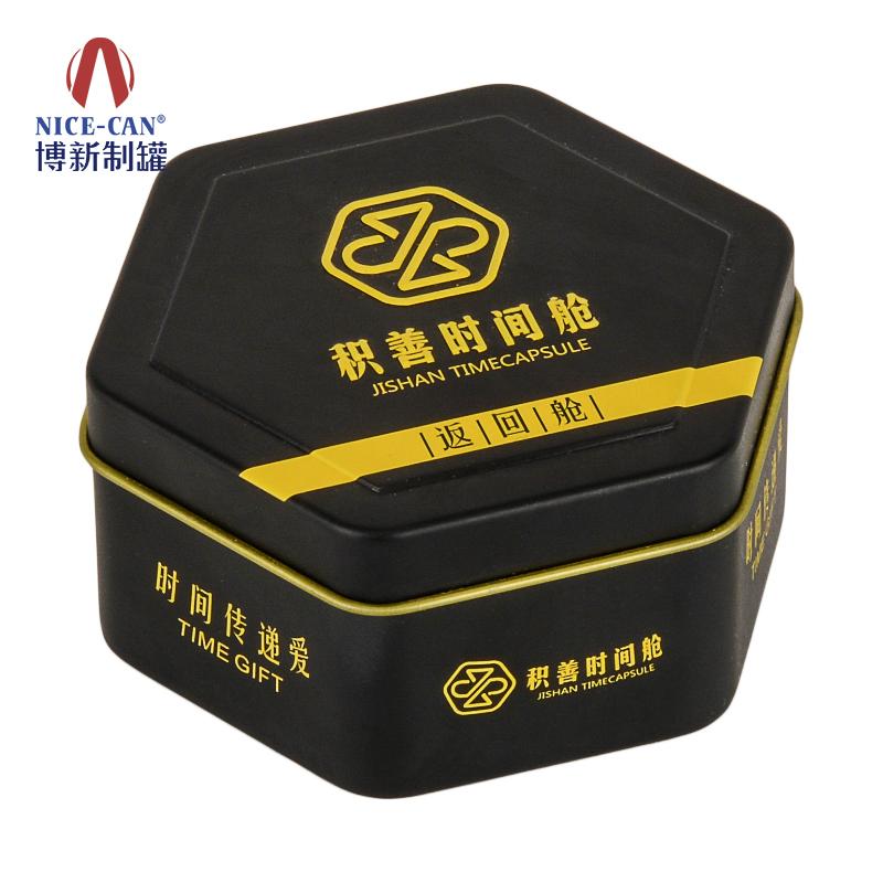 通用铁盒|小六角罐|六角铁盒|食品铁盒 NC3177-002