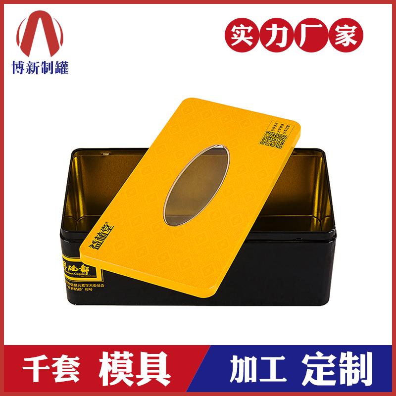保健品包装-富硒保健品铁盒