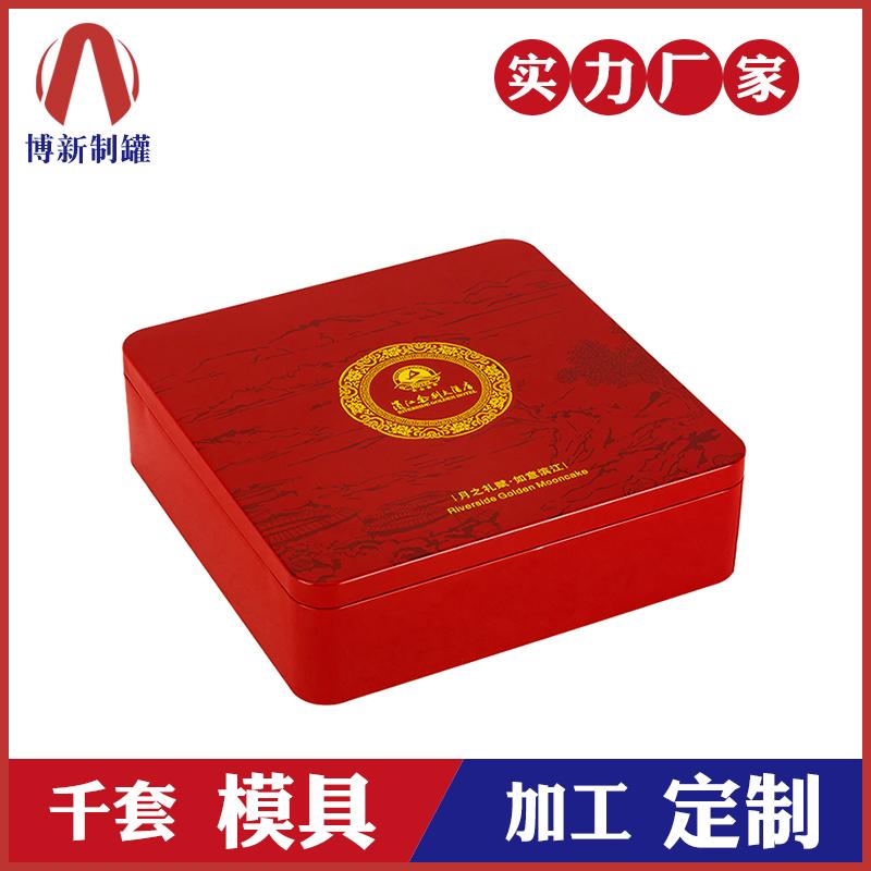 马口铁月饼盒-广东酒店月饼铁盒