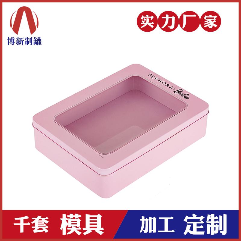 化妆品包装盒-面膜铁盒包装