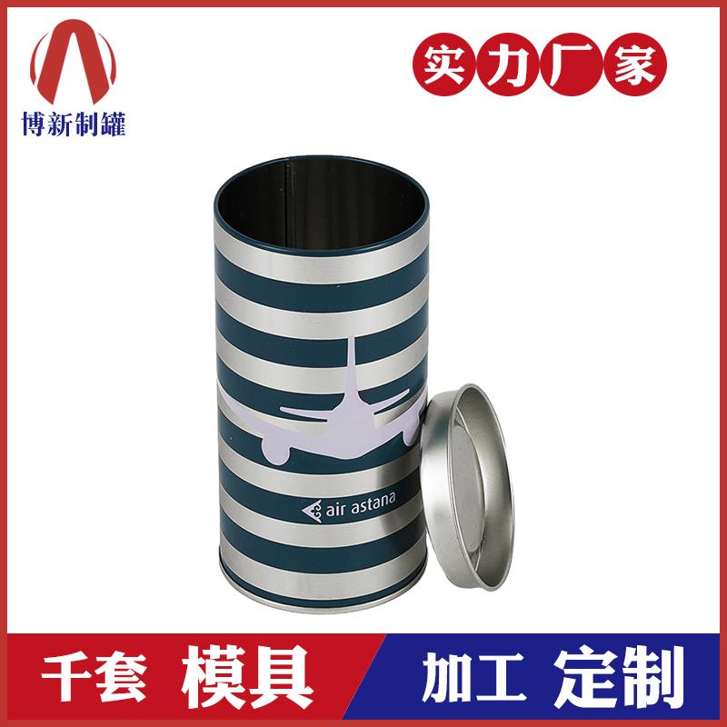 礼品罐-礼品铁罐包装