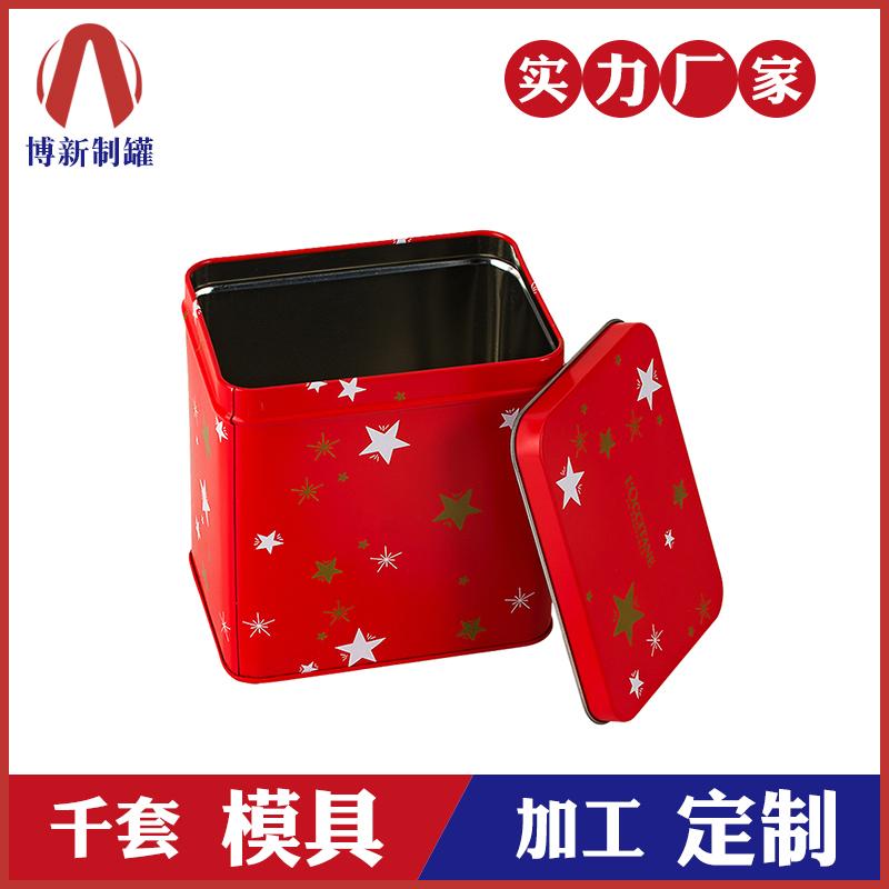 化妆品铁盒-精油铁盒定制