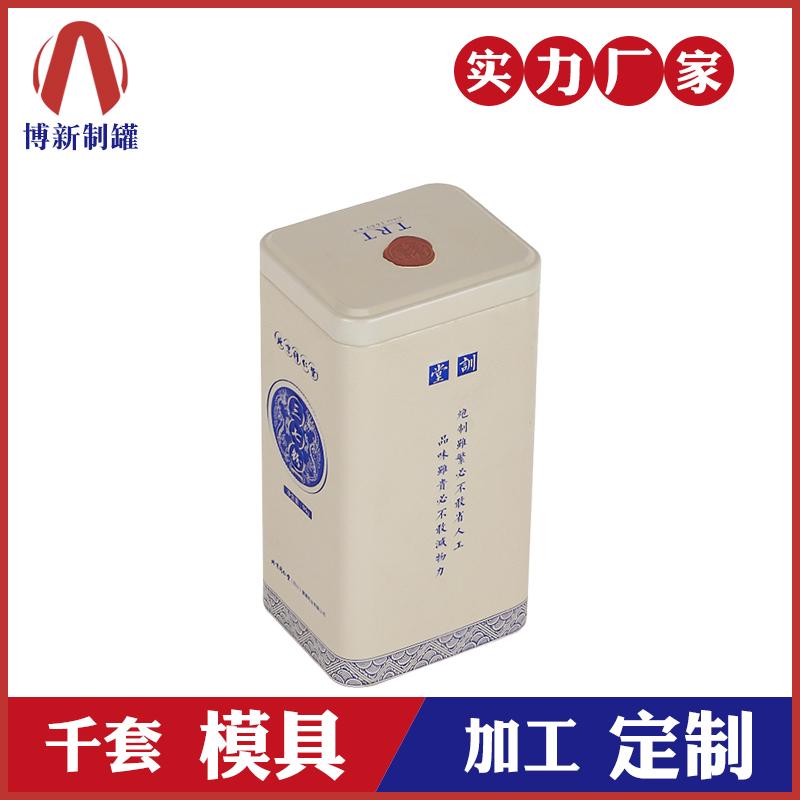 保健品铁罐-三七粉铁罐包装