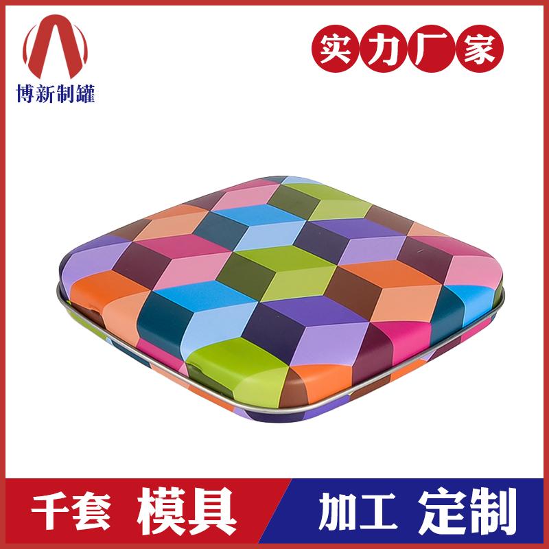 方形铁盒-眼睫毛包装铁盒