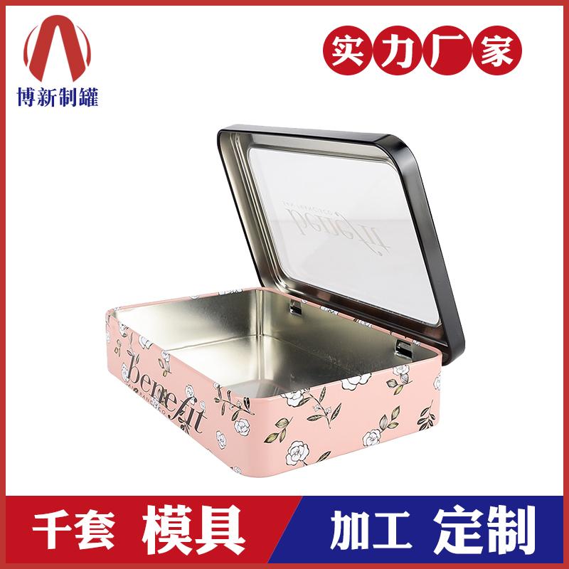 开窗铁盒-面膜包装铁盒