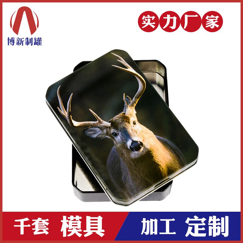 铁盒加工厂-保健品铁皮包装盒