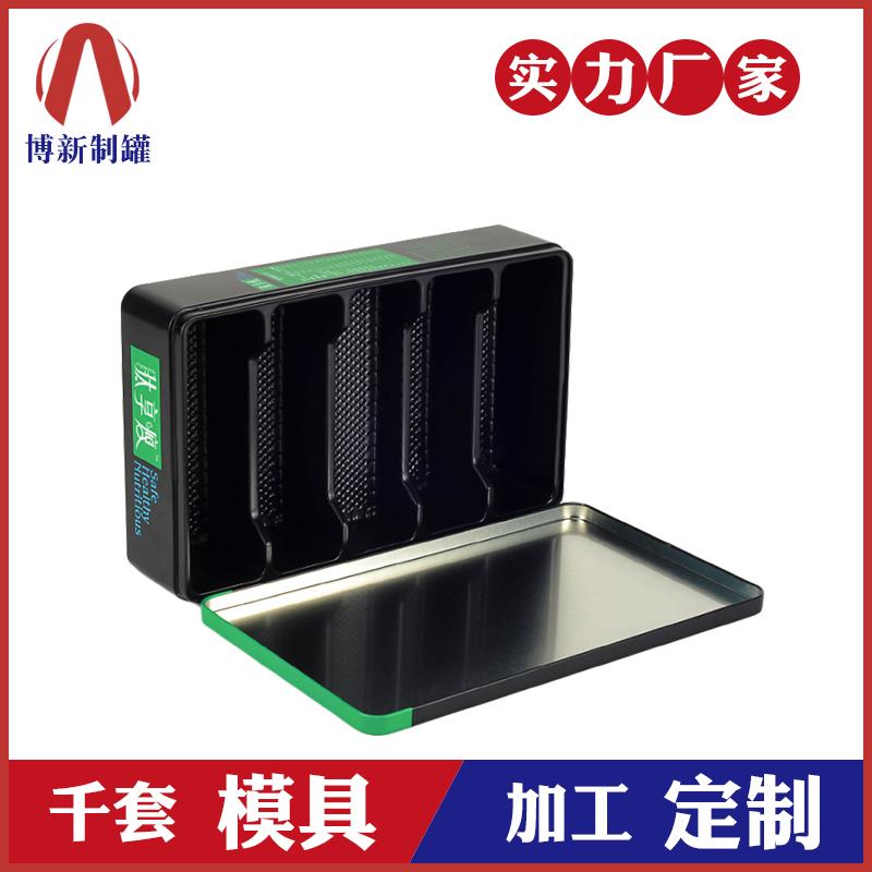方形铁盒-马口铁保健品盒