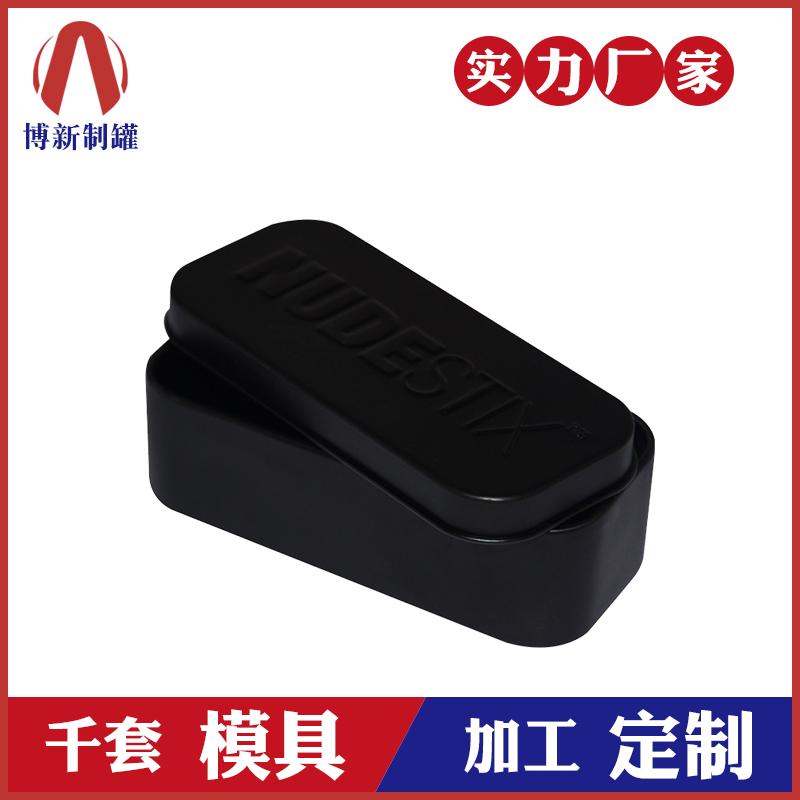铁盒包装厂-唇膏铁盒包装