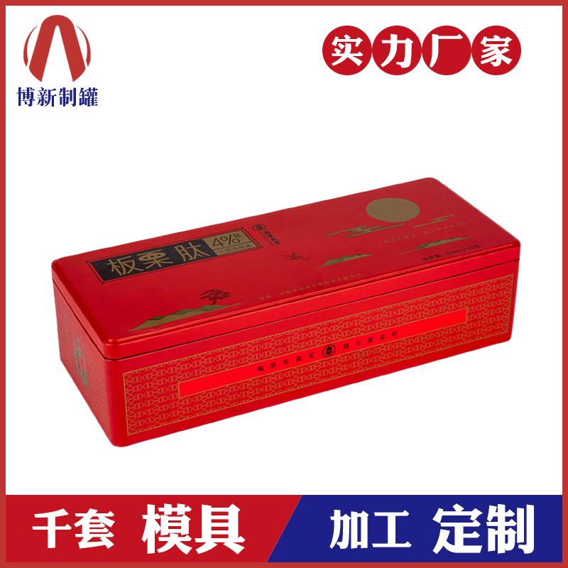 铁盒厂家-中药饮片铁盒