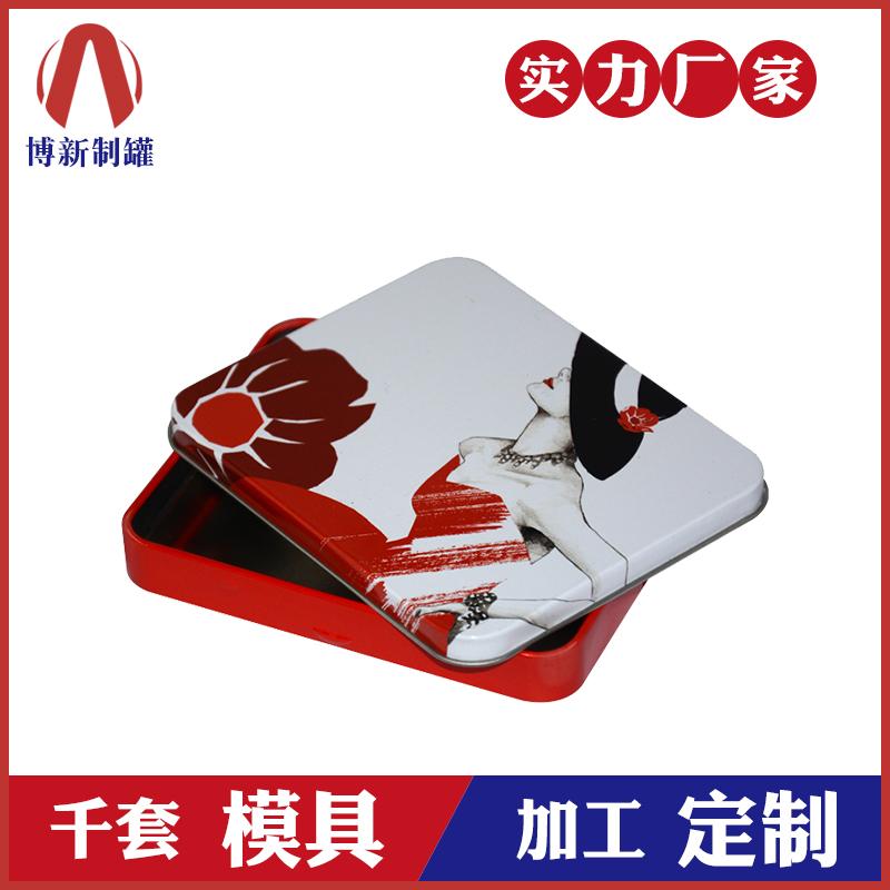 化妆铁盒厂-彩妆铁盒包装
