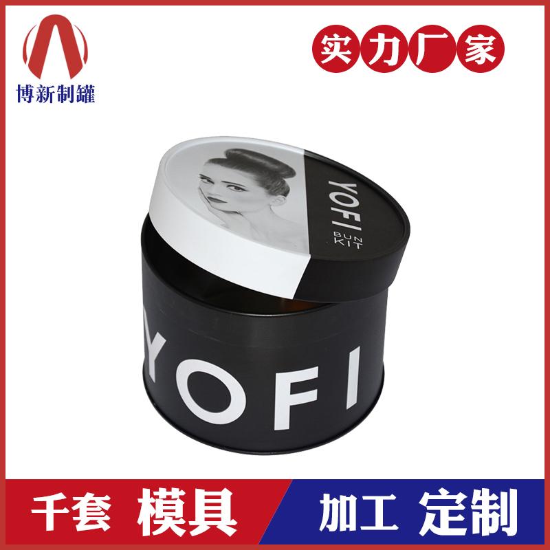 化妆品铁盒-圆形面霜铁盒