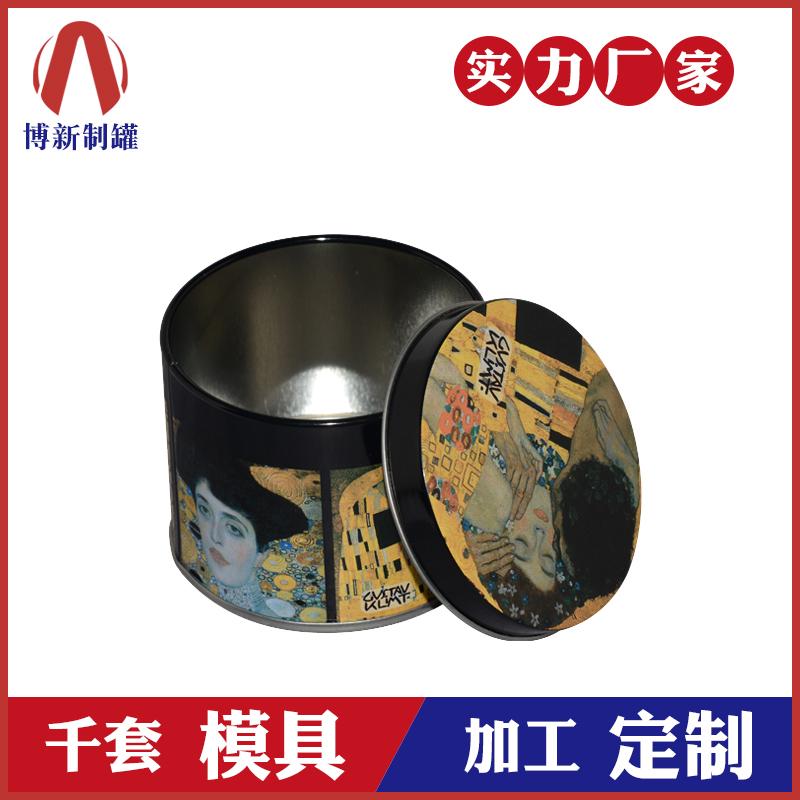 化妆品铁罐-面霜铁盒定制