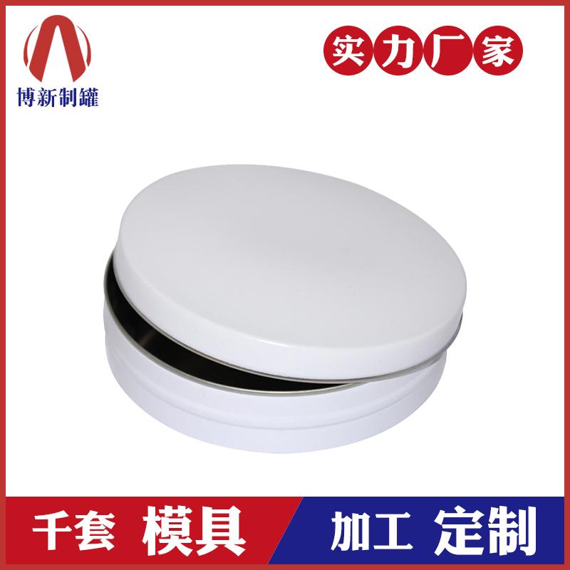 化妆品铁盒厂-雪花膏包装铁盒