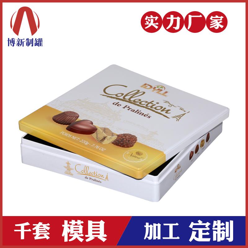 食品铁盒-巧克力铁盒定做