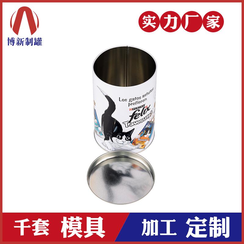 马口铁罐包装-猫粮包装铁盒