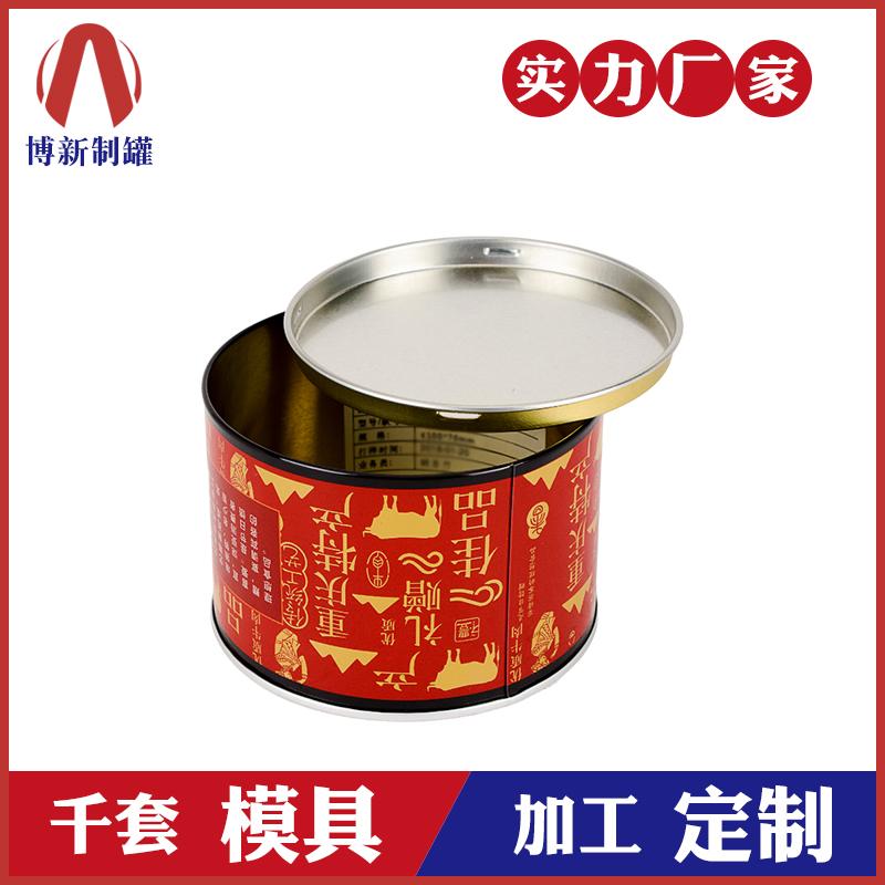 食品铁罐-礼品包装铁罐