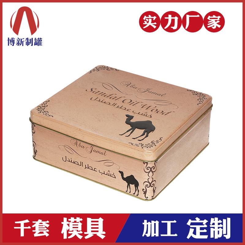 马口铁盒-方形精油盒定制