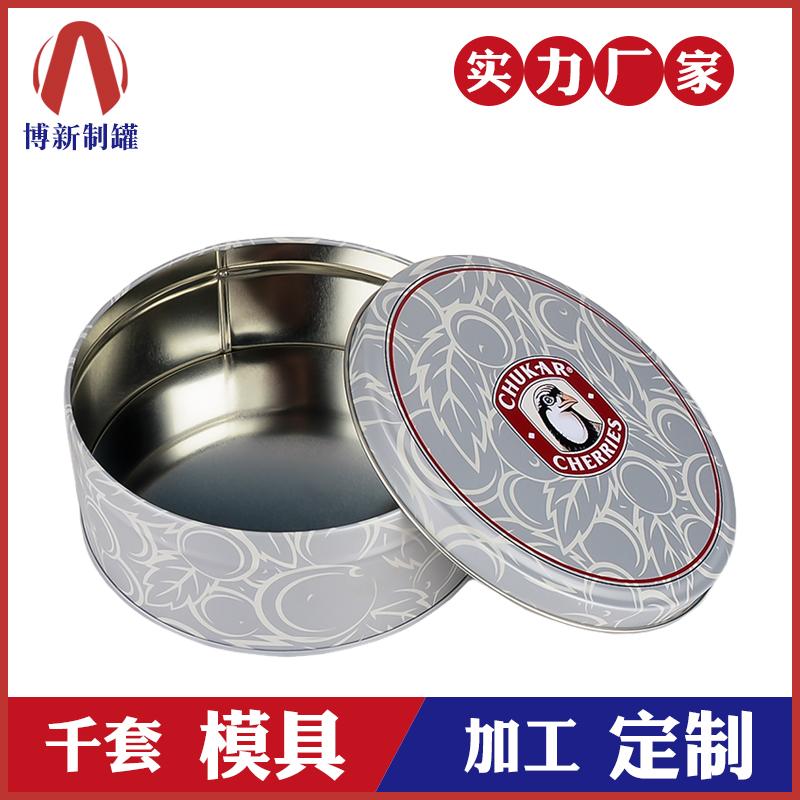 圆形铁盒-马口铁饼干盒
