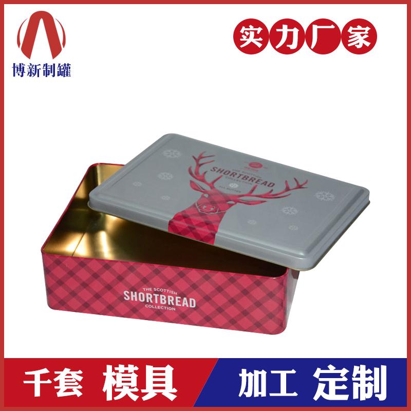 马口铁饼干盒-黄油酥饼铁盒包装