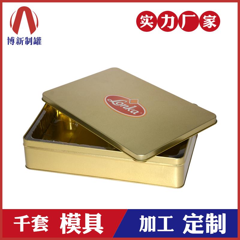铁盒定制厂家-糖果包装铁盒