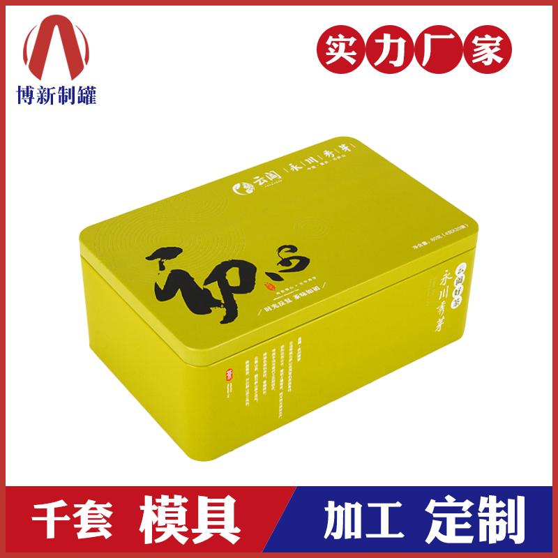 茶叶铁盒厂家-茶叶盒铁盒