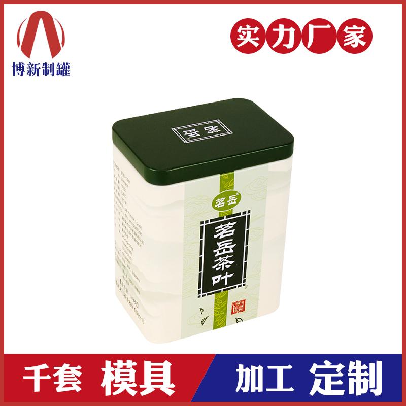 茶叶铁罐厂-金属茶叶罐