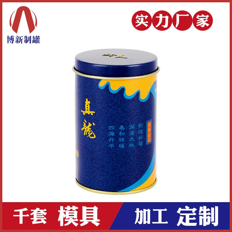 茶叶铁罐-圆形茶叶铁罐包装