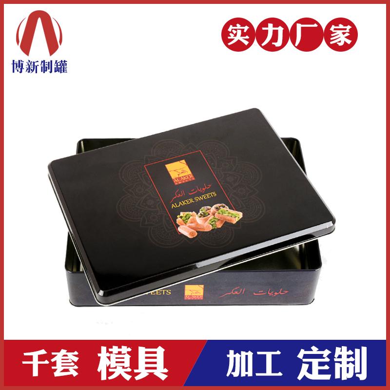 高档饼干铁盒-饼干铁盒包装定制