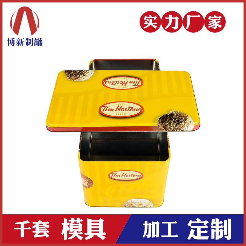 曲奇铁盒定制-曲奇饼干包装铁盒
