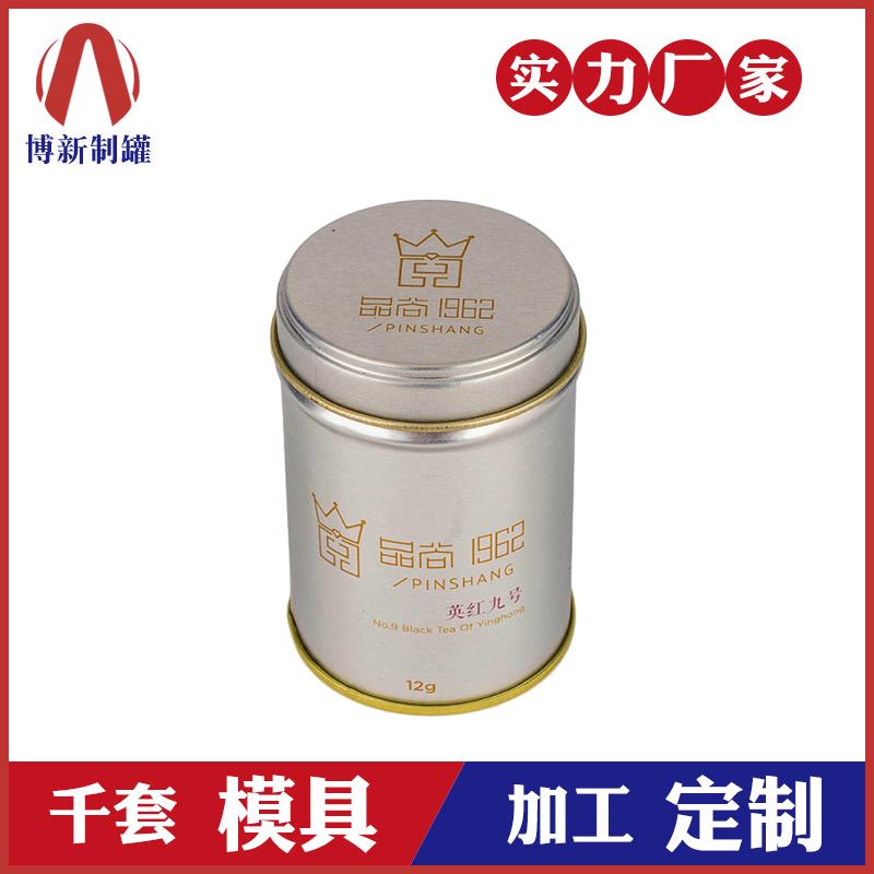 茶叶铁罐-清远茶叶铁罐