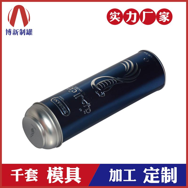 马口铁罐-化妆品精油铁罐